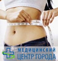 Как худеть с сахарным диабетом